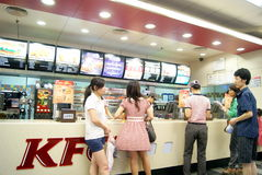 Shenzhen china: enjoy cate in kfc Stock Images