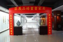 Shenzhen, China: Exposição de pintura dos trabalhos Imagem de Stock
