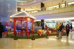 Shenzhen, China: Exposição dos carneiros de Art Painting do PNF Imagens de Stock