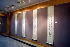 Shenzhen, China: exposición de la caligrafía y de la fotografía Imagen de archivo