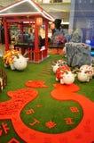Shenzhen, China: Exposición de las ovejas de Art Painting del estallido Imagen de archivo
