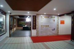 Shenzhen, China: Exposição de pintura dos trabalhos Imagens de Stock Royalty Free