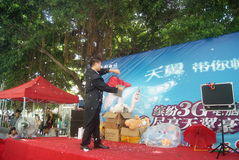 Shenzhen, China: fördernde Tätigkeiten der magischen Show Lizenzfreies Stockbild