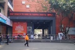 Shenzhen, China: f518 cultureel de Industriepark royalty-vrije stock foto