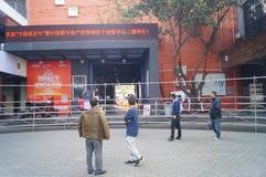 Shenzhen, China: f518 cultureel de Industriepark stock afbeelding