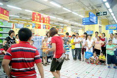 Shenzhen china: family fun games. July 28, 2012, shenzhen xixiang wal-mart family fun games held, attracted broad consumer family to participate in the event Stock Image
