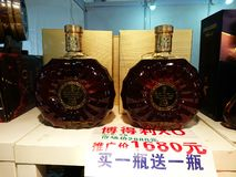 Shenzhen, China: Famous brand wine imported from France, if there is a false fine of RMB 100,000. Famous brand wine imported from France, if there is a false royalty free stock photos