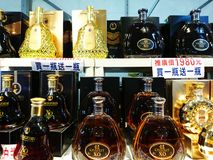 Shenzhen, China: Famous brand wine imported from France, if there is a false fine of RMB 100,000. Famous brand wine imported from France, if there is a false stock image