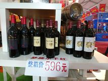 Shenzhen, China: Famous brand wine imported from France, if there is a false fine of RMB 100,000. Famous brand wine imported from France, if there is a false stock photos