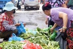 Shenzhen china:farmers market to buy food Royalty Free Stock Photos