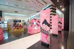 Sephora. SHENZHEN, CHINA - FEBRUARY 05, 2016: Sephora store in Shenzhen. Sephora is a French brand and chain of cosmetics stores Royalty Free Stock Images