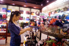 Shenzhen china: in the female supplies shop Stock Image
