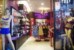 Shenzhen, China: female underwear shop Stock Photos