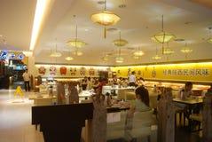 Shenzhen, China: Folk Food Shaanxi Restaurant Royalty Free Stock Images