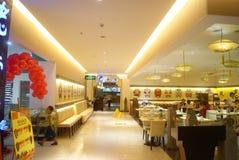 Shenzhen, China: Folk Food Shaanxi Restaurant Royalty Free Stock Photography
