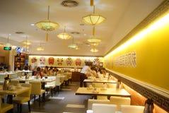 Shenzhen, China: Folk Food Shaanxi Restaurant Stock Images