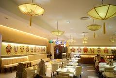 Shenzhen, China: Folk Food Shaanxi Restaurant Royalty Free Stock Photo