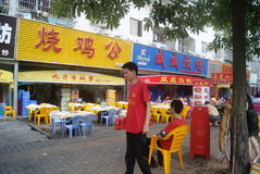 Shenzhen, China: Food street landscape Royalty Free Stock Images