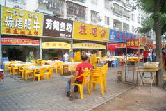 Shenzhen, China: Food street landscape Royalty Free Stock Image