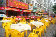 Shenzhen, China: Food street landscape Stock Photo
