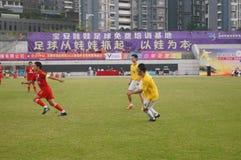Shenzhen, China: football match royalty free stock images