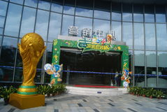 Shenzhen, China: football trophy statue Royalty Free Stock Photos