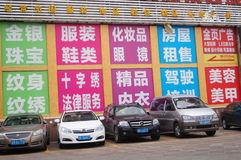 Shenzhen, China: foreign trade clothing store Stock Image