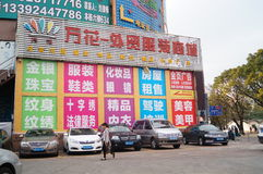 Shenzhen, China: foreign trade clothing store Royalty Free Stock Image