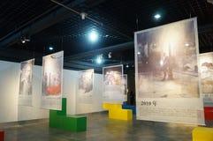 Shenzhen, China: fototentoonstelling f518 Stock Fotografie