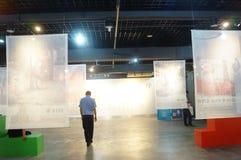 Shenzhen, China: fototentoonstelling f518 Stock Afbeeldingen