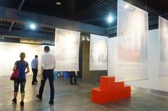 Shenzhen, China: fototentoonstelling f518 royalty-vrije stock afbeeldingen