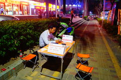 Shenzhen, China: free for bank credit card Royalty Free Stock Photo