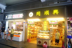 Shenzhen, China: Fresh Juice shop Stock Photos