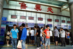 Shenzhen china: fuyong bus station Stock Images