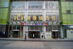 Shenzhen, China: ganglong cheng department store Stock Photo
