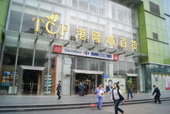 Shenzhen, China: ganglong cheng department store Royalty Free Stock Image