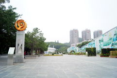 Shenzhen, China: Garden Expo building scenery Stock Images