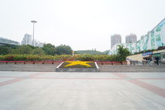 Shenzhen, China: Garden Expo building scenery Stock Photo