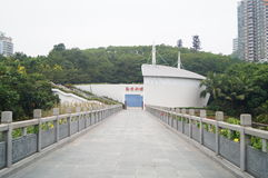 Shenzhen, China: Garden Expo building scenery Stock Photography