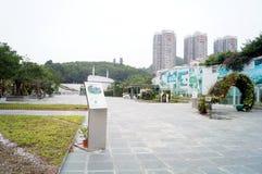 Shenzhen, China: Garden Expo building scenery Stock Image