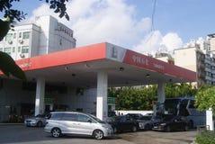 Shenzhen, China: gas station Royalty Free Stock Photography