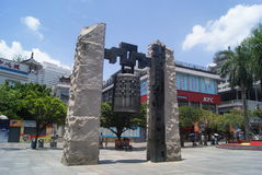 Shenzhen, China: giant sculpture clock Royalty Free Stock Photography
