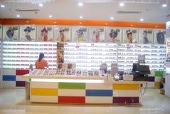 Shenzhen, China: glasses shop Royalty Free Stock Images