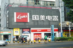 Shenzhen, China: GOME stores Royalty Free Stock Image