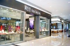 Shenzhen China: gouden en zilveren juwelenwinkel Stock Foto
