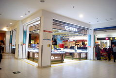 Shenzhen, China: gouden winkel Royalty-vrije Stock Foto