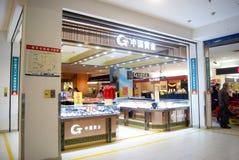 Shenzhen, China: gouden winkel Royalty-vrije Stock Afbeeldingen