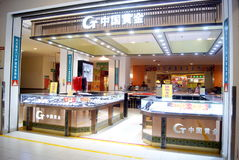 Shenzhen, China: gouden winkel Royalty-vrije Stock Afbeelding