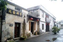 Shenzhen, china: guanlan print village landscape Royalty Free Stock Photos
