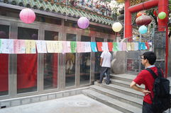 Shenzhen, China: guess riddles written on lanterns festival Royalty Free Stock Images